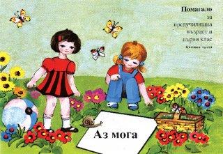 az-moga-3-copy